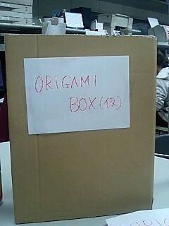 origamibox-01.JPG