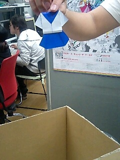origamibox-02.JPG