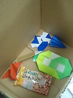 origamibox-04.JPG