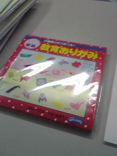 origamidayo1.JPG