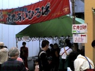 takanobasi.JPG