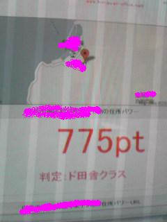 zyusyo1.jpg