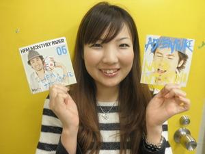 monthlynaotoayanon1.JPG