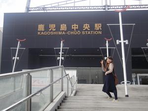 kagoshimachuoeki.JPG