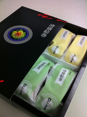 0223kiyomori.jpg