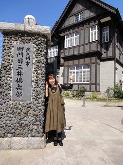120928ayanonnkyushu2.JPG