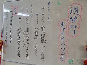 20120928hiro3.JPG