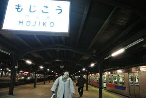 130125kanko17.JPG