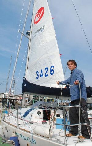 冒険ヨット1.JPG