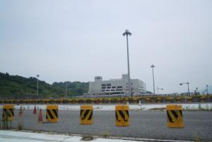Menkyo center.JPG