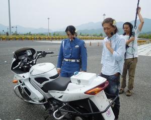 Mukusan and bike2.JPG