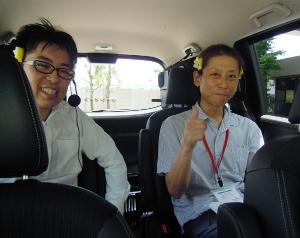 Shouji and Harunasan in FREED2.JPG