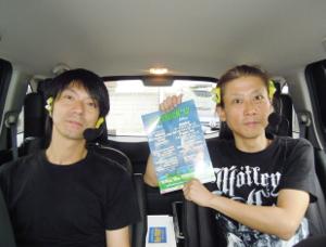 Shouji and Sawasan in car.JPG