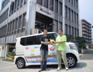 Shouji and Yanamoto in front of MIKASA.JPG