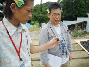 Ushio Factrory10.JPG