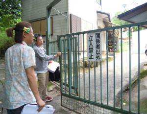 Ushio Factrory5.JPG