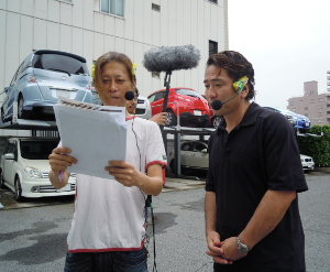 Yamashitasan and Shouji.JPG
