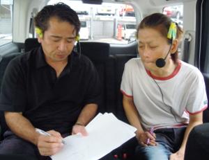 Yamashitasan and Shouji3.JPG