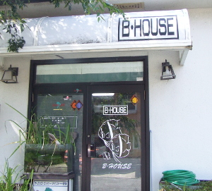 b-house kuratsusan3.JPG