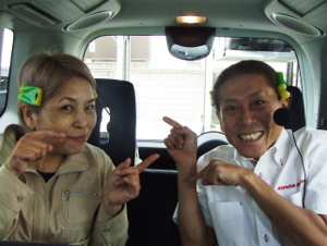 heyasan and shouji2.JPG