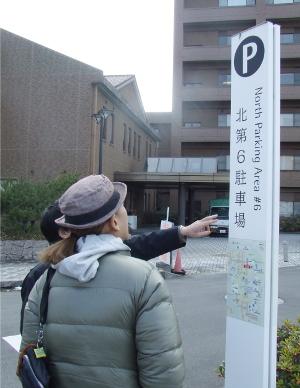 hikita and shouji2.JPG
