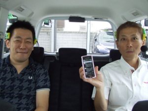 kanchan and shouji1.JPG