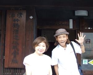 kanchan and shouji12.JPG