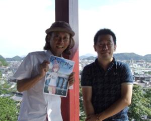 kanchan and shouji22.JPG