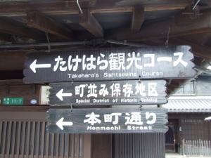 kanchan and shouji8.JPG