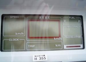 meter panel2.JPG
