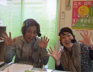 okazakisan and shouji12JPG.jpg