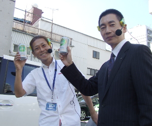 shimotashirosan and shouji1.JPG