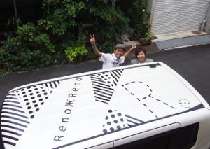 shouji and ishiisan17.JPG