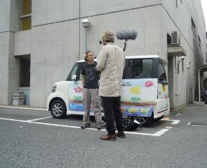 shouji and odasan HFM.JPG