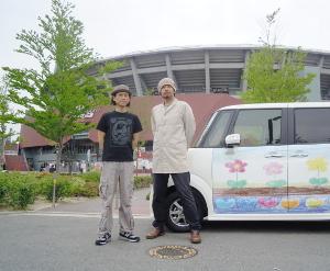 shouji and odasan at studium.JPG