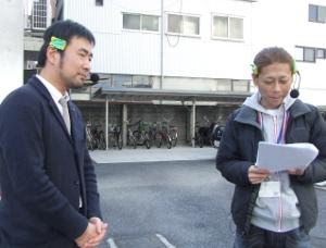 shouji and yanakasan1.JPG