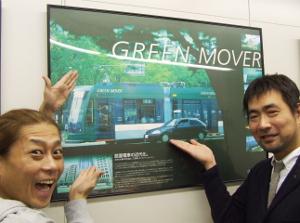 shouji and yanakasan17.JPG