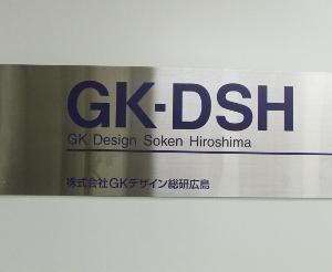 shouji and yanakasan18.JPG