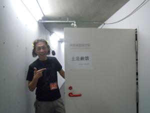 shouji enter to SOUSASHITU.JPG