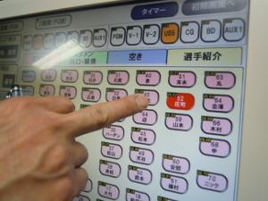 shouji put on SHOUJI.JPG