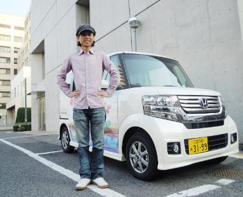 shouji-monthly-blog.JPG