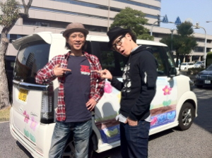 shouji-soukou-trey songs.JPG