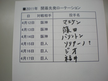 11041103.JPG