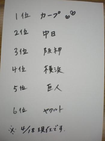1104182.JPG