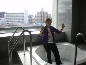 bathsaitou.jpg