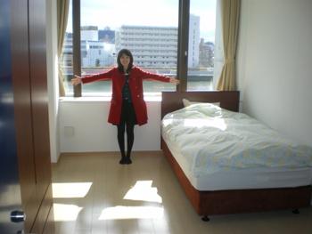 room me.jpg