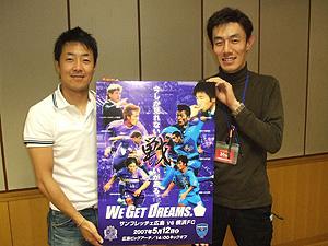 20070508ishibashi.jpg