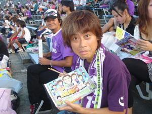 20070818shoujikudou.jpg