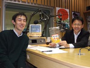 20080226moriwaki.jpg