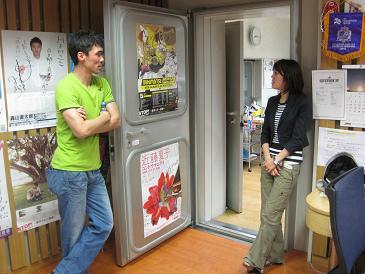 盛田さんと中川さん.jpg